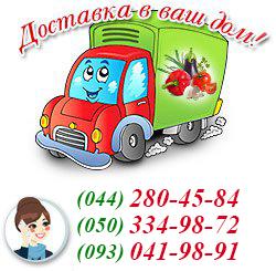продажа овощей с доставкой
