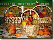продажа продуктов питания в Киеве